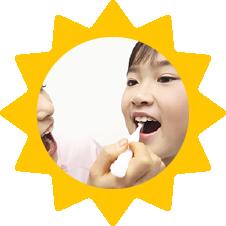 小児歯科の画像